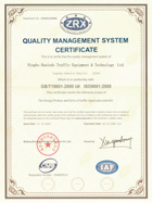 traffic and controller quality management system certificate